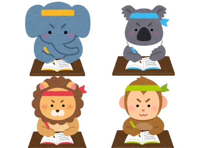 学習、読書に力を入れる